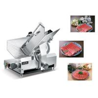 Meat Slicer Series SL-300C