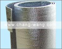 Wholesale Aluminum thermal foam insulation from china suppliers
