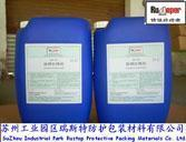 Wholesale Derusting and Antirust Liquid from china suppliers
