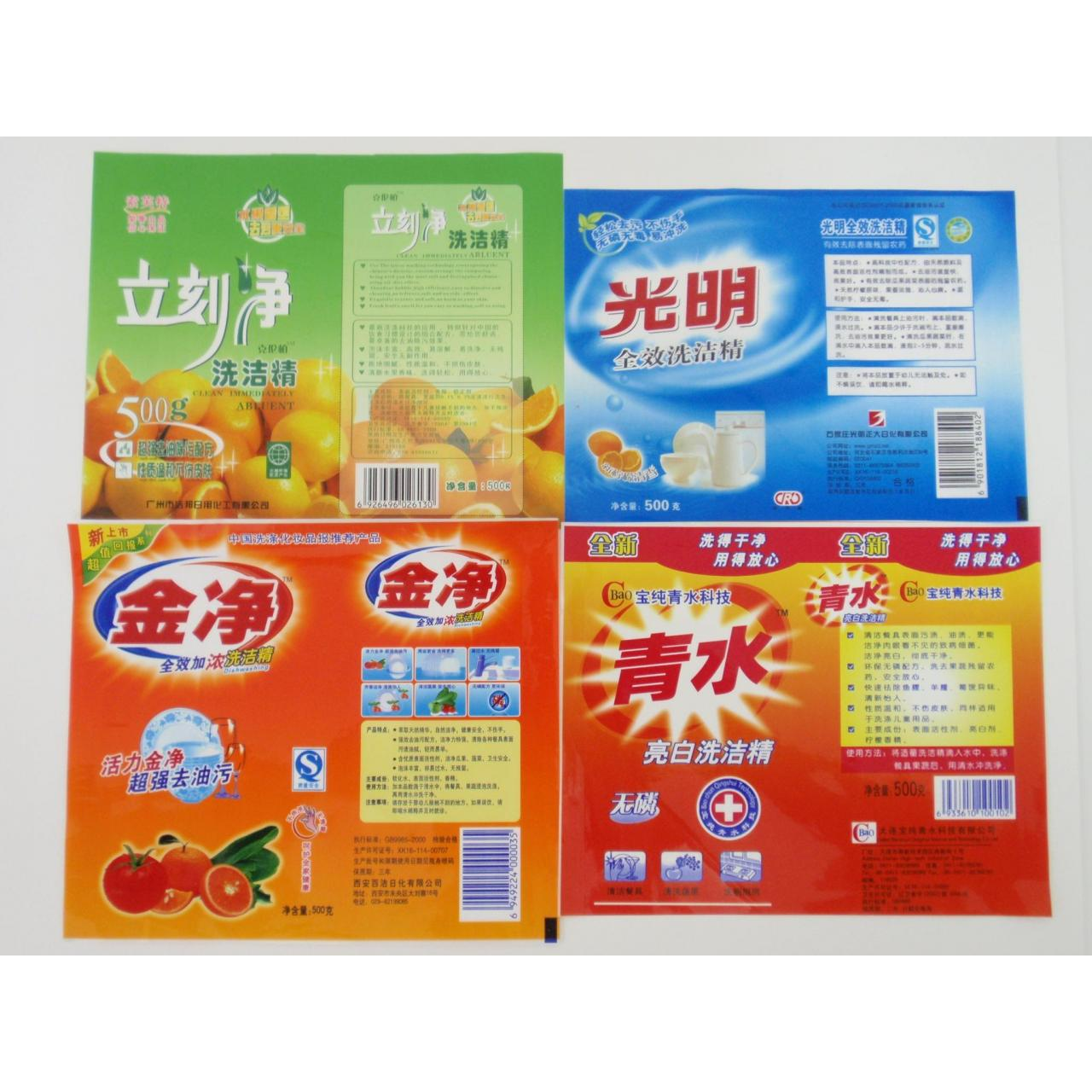 Quality The bright colours detergent packing for sale