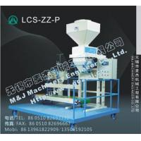 Quality Model: Caustic Soda Packing Scale for sale