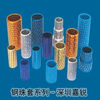 Precision steel ball cage sets