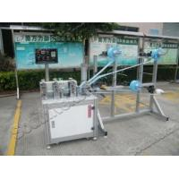 Quality N95 Cup Face Mask Machine Fully-Auto Cup Mask Covering Piece Making Machine for sale