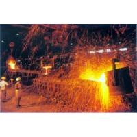Quality Fire-proof materials for metallurgy (Ladle furnace) for sale