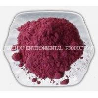 Quality Solvent Red NO.49 for sale