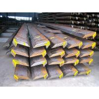 Quality Steel plate for shipbuilding for sale