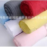 Wholesale Superfine fiber gray cloth - from china suppliers