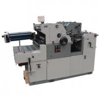 Quality LY-47SNP 56SNP Quarto and Sexto Satellite Double-color Numbering Offset Press for sale