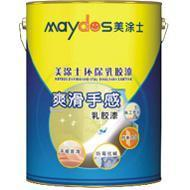 Wholesale Gold Lacquer Interior Emulsion Paint from china suppliers