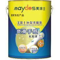 Quality Smooth Feeling Interior Emulsion Paint for sale