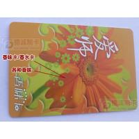 Quality Special Cards Scent card for sale