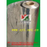 Wholesale Aluminum Woven cloth insulation material from china suppliers