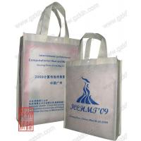Wholesale Organ Bags Conference Bags from china suppliers