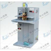 Quality Desktop storage spot welding (WL-C-2.5/1000J) for sale