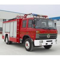 Quality Fire engine trucks Details>>  Fire engine, water and foam for sale