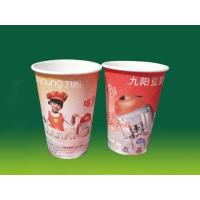 Wholesale cup ZB-16 480ml from china suppliers