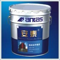 Wholesale AT-301 Nanometer Color Exterior Wall Coating from china suppliers