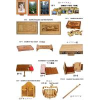 bamboo handicraft bamboo handicraft bamboo handicraft