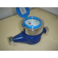Quality WATER METER DN15--50 for sale