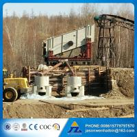 Wholesale Vibrating screen gold wash plant from china suppliers