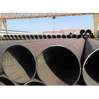 Quality Large diameter seamless steel pipe for sale