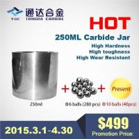 Quality Hot Sale Products Product 250ml Carbide Jar for sale