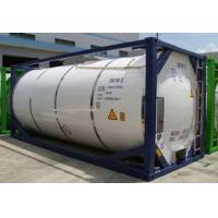 Wholesale Cryogenic liquid tank container from china suppliers