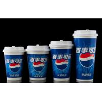 24oz cold drink paper cup