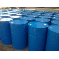 Quality Ethylene Glycol Monobuthyl Ether for sale