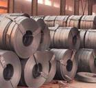 Wholesale Steel Strips from china suppliers