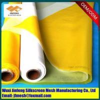 Quality china Materials Needed for Silk Screen Printing on Compact Disc (CD) Mesh include Fine Mesh Fabric o for sale