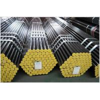 Wholesale ASTM A179 Steel Pipe from china suppliers
