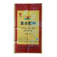 PP Woven Bags for Packing Fertilizer Agriculture