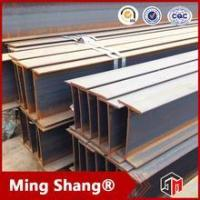 ss400 hot rolled iron carbon structural mild steel h beam