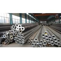 Wholesale Hot-rolled and Low-temperature Steel Pipe from china suppliers