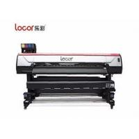 Wholesale Sublimation Printing Machine Ultra-1901 plus from china suppliers