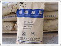 Quality Chlorinated Polyether Resin (Copolymer of vinyl chloride and vinyl isobutyl ether) MP-45 for sale
