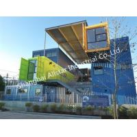 Customer-made container house Composite container house