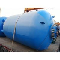 Wholesale Glass Lined Storage Tank,F Type from china suppliers