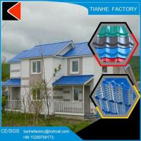 Quality corrugated Sheets for sale