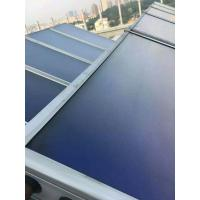 Quality Vertical Flat panel solar collector for sale