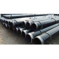 Quality SMLS Steel Pipe DIN1629 for sale