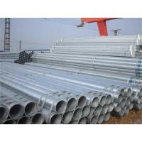 BS1387/BS1139 Galvanized Steel Pipe