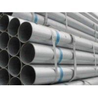 Quality GI Steel Pipe for sale