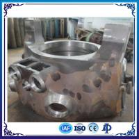Wholesale steel part from china suppliers