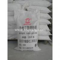 Wholesale tripolyphosphate for anti corrosive paint from china suppliers