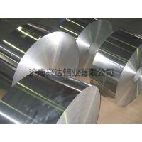 Wholesale Insulation aluminum volumes from china suppliers