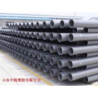 Quality Potable water and Irrigation PVC-M water pipe for sale