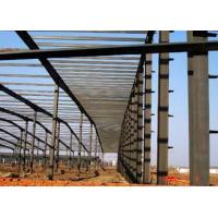 Wholesale Steel plant from china suppliers