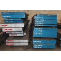 Wholesale Cold Work Mould Steel D2/Cr12Mo1V1/1.2379/SKD11 from china suppliers